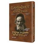 laws-of-ishut