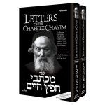 letters-of-chafetz-chayim