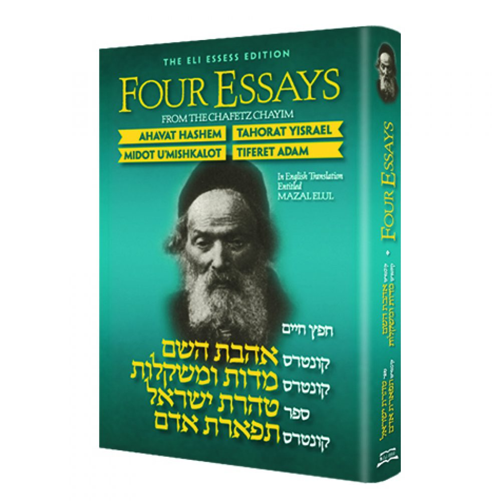 4 Essays of the Chafetz Chayim